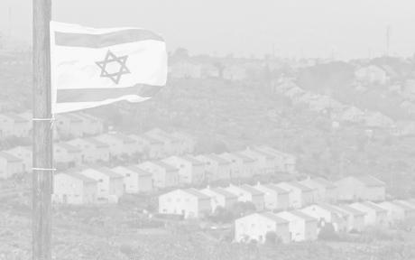 West-bank-israeli-_1000389c