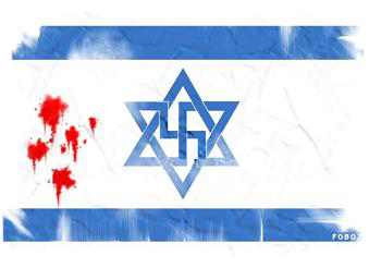 ZIO_nazi_flag_with_blood_55x