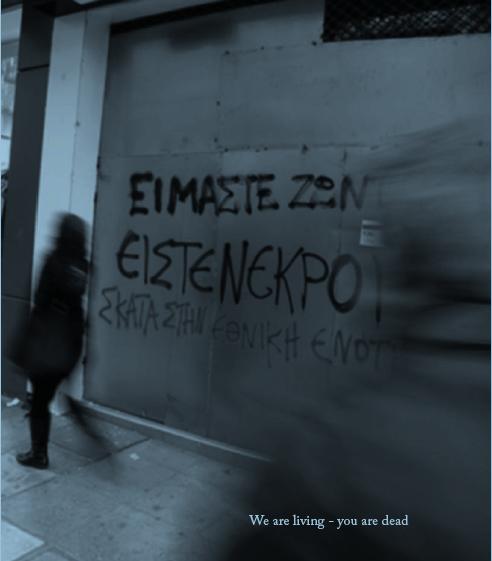 http://ce399.typepad.com/ImageStorage/greek_uprising.jpg