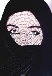 Shirin_neshat_i_am_its_secret_1993_1